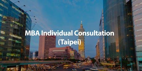 CUHK MBA Individual Consultation in Taipei tickets