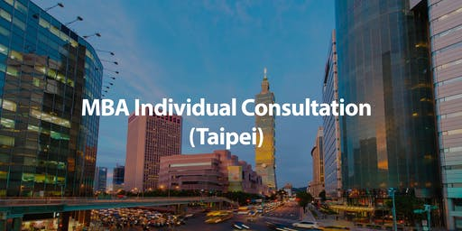 CUHK MBA Individual Consultation in Taipei