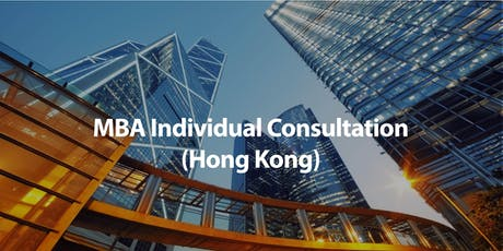 CUHK MBA Individual Consultation in Hong Kong tickets