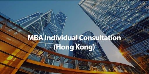 CUHK MBA Individual Consultation in Hong Kong