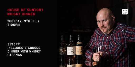 Kisumé: Suntory Whisky Dinner with Dan Woolley