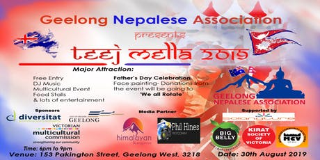 Teej Mela 2019 tickets