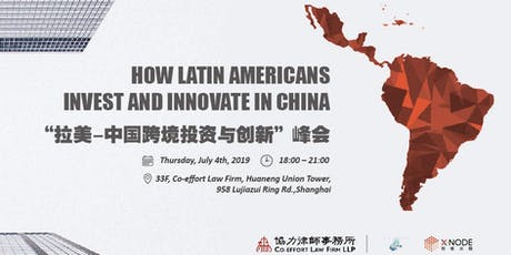 "How Latin Americans Invest and Innovate in China ""拉美—中国跨境投资与创新""峰会 tickets"