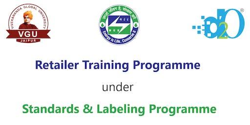Retailer Training Programme under S & L Programme