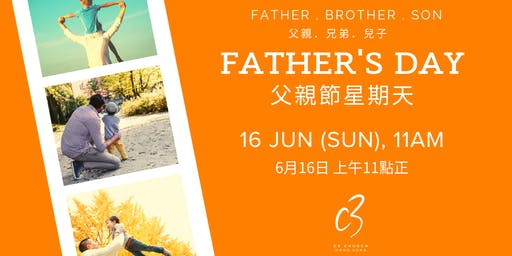Fathers. Brothers. Sons. 父親.兄弟.兒子
