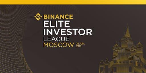 Binance Elite Investor League meetup (Moscow)