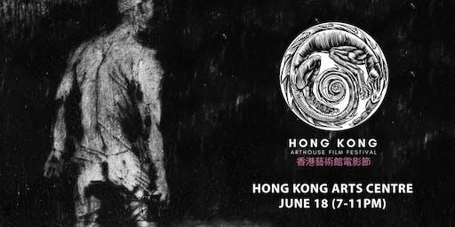 Hong Kong Arthouse Film Festival
