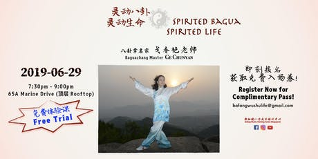 灵动八卦·灵动生命 Spirited Bagua Spirited Life tickets