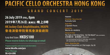 Pacific Cello Orchestra HK Grand Concert 2019 tickets