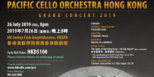 Pacific Cello Orchestra HK Grand Concert 2019