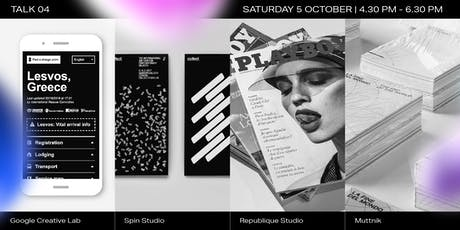 Talk 04 | Graphic Days Torino biglietti