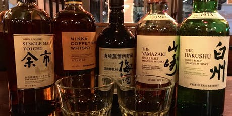 Japanese Whisky Tasting Event tickets