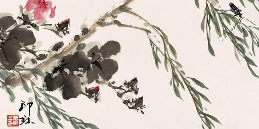 Object Club : The Historical Expression of Chinese Art