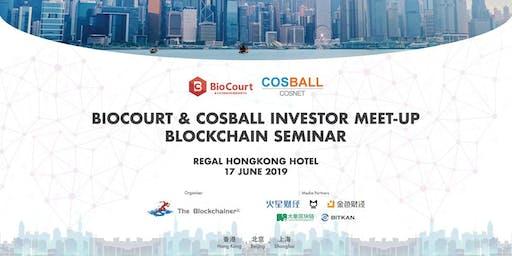 BioCourt and COSBALL Investor Meetup -Blockchain Seminar