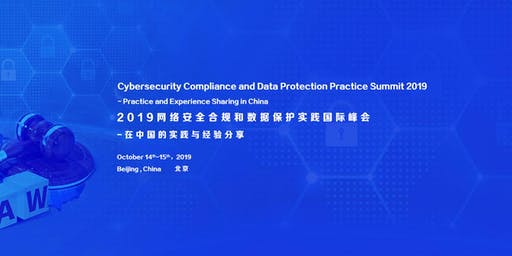 Cybersecurity Compliance and Data Protection Practice Summit 2019