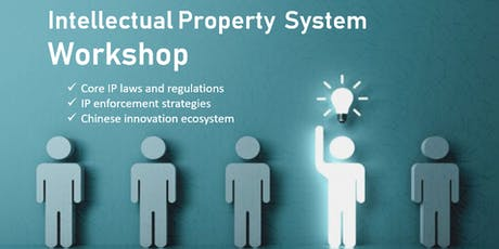 2019 Intellectual Property System Workshop (Brisbane) tickets