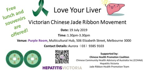 Love Your Liver  - Victorian Chinses Jade Ribbon Movement tickets