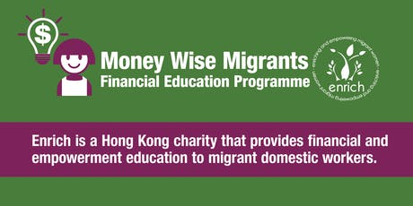 Money Wise Migrants - Run in Tagalog/English at Philippine Consulate tickets