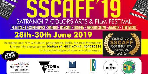 2019 SSCAFF 7 Colors Arts & Film Festival