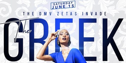 Medusa Saturdays -The Greek Link Up - Open Bar 10 to 11pm (DJ @RatchetRome)