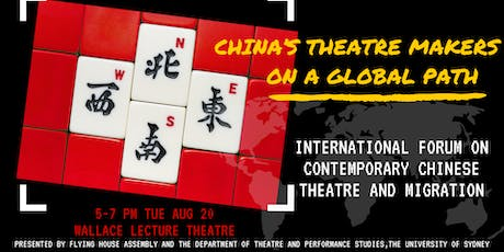 International Forum | China's Theatre Makers on a Global Path tickets