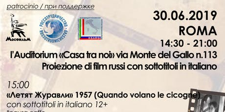 Proiezione di film russi con sottotitoli in italiano biglietti