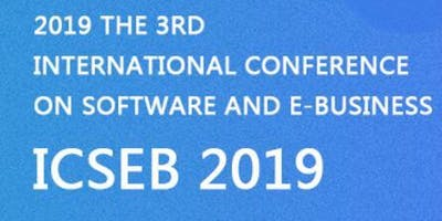 The 3rd International Conference on Software and e