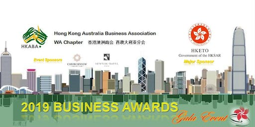 Business Awards Gala Event