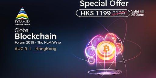 Global Fintech & Blockchain Hong Kong   Fintech & Blockchain Forum 2019