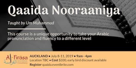 Qaaida Nooraaniya Course tickets