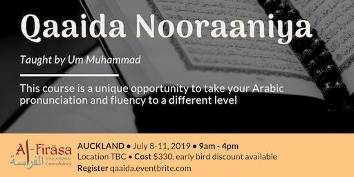 Qaaida Nooraaniya Course