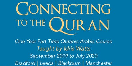 Connecting to the Quran Open Day Leeds tickets