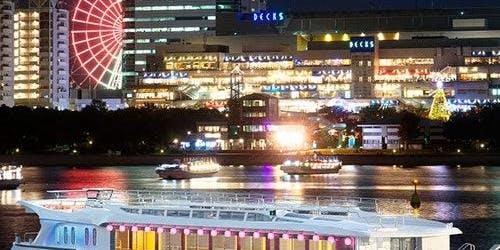 Odaiba & Skytree Cruise