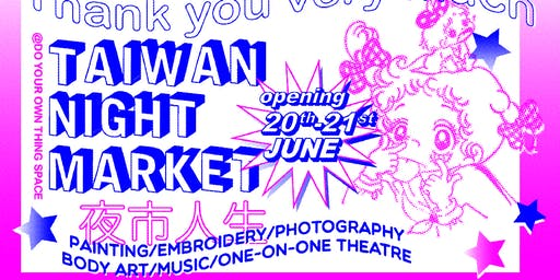 Taiwan Night Market ☆✿夜 市 人 生✿☆