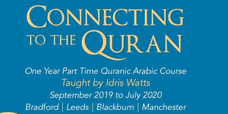 Connecting to the Quran Open Day Manchester tickets