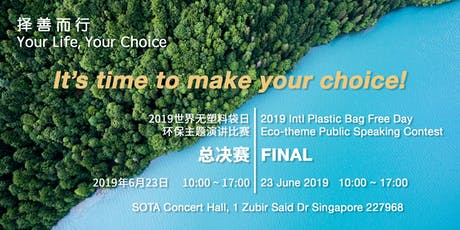 Eco-theme Public Speaking Contest (Final) - 23 June 2019 tickets