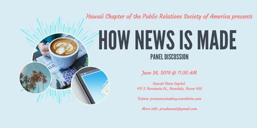 'How News is Made' Panel Discussion