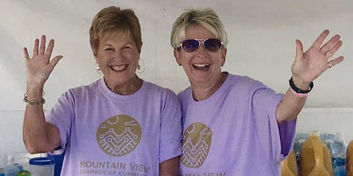 48th Annual Mountain View Art & Wine VOLUNTEER Sign-Up