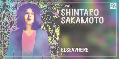 Shintaro Sakamoto @ Elsewhere (Hall) tickets