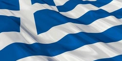 Doukenie Greek Festival