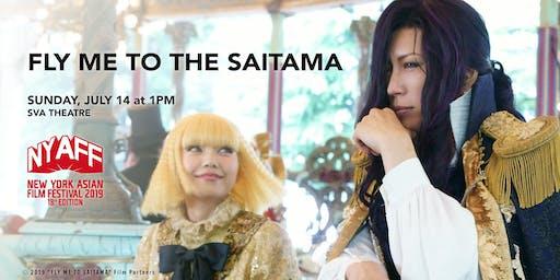 FLY ME TO THE SAITAMA - 翔んで埼玉