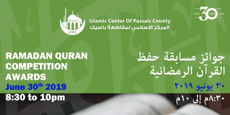 ICPC Ramadan Competition Award Ceremony tickets