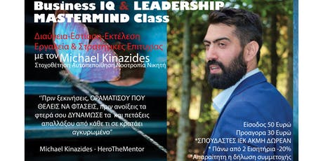 Business IQ & Leadership Psychology: Clarity - Focus - Action  tickets