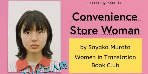 Women in Translation: Convenience Store Woman by Sayaka Murata