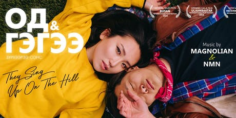 They Sing up on the Hill / Od ba Gegee - Mongolian Feature Film with Q&A tickets