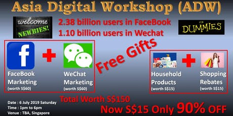 ASIA Digital Workshop (ADW) tickets
