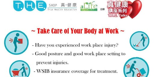 Take Care of Your Body at Work