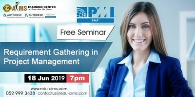 Requirement Gathering in Project Management