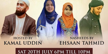 An evening of Quran with Maryam & Fatima Masud tickets