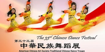ACAS 33rd Annual Chinese Dance Festival 6/22/2019 1:30pm or 7:00pm